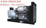 柴油发电机350KW