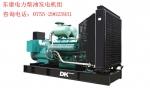 柴油发电机320KW