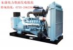 20KW柴油發電機組價格|20KW柴油發電機廠家
