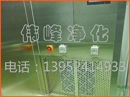 称量台  HF-C型称量室 药用称量室