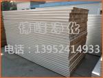 纸蜂板 净化纸蜂窝板 夹芯彩钢板 苏州净化 净化板