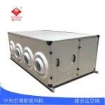 深圳超薄新风柜 接水管中央空调吊顶风柜厂家