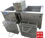 雷士LSA-E40型雙槽式超聲波清洗機