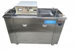 全自动纺织机械停经片超声波清洗机