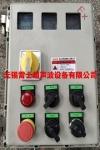 雷士防爆型超聲波換能組件