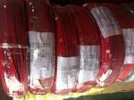 厂家供应新能源EV电缆 EV50平方电缆,屏蔽EVP电缆,E