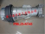 TJB盾構機高壓接頭PML25-NT45 25KV