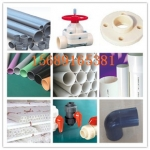 硝酸ABS管道生产厂家