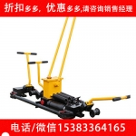 双向手动轨缝调整器液压轨缝调整器 推拉两用液压轨缝调整器