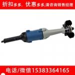 低價出售直向砂輪機電磨機直磨機砂紙機手提砂輪機電動工具