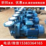 辦二級承修資質所需設備真空泵≥2000m3/h電力設施所需機
