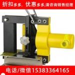 液压弯排机适用排宽度50-125mm,厚度5-12mm电力承