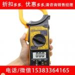 安装公司资质升级所需钳形电流表承装修试电力二级资质设备