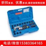 正品销售导线压接钳整体式手动液压钳HT131-C导线压接钳