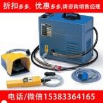 手动脚踏电动液压泵CPE-O两种电源开关使用超静音工作正品保