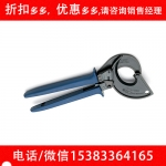 厂家直销手动棘轮电缆剪刀 机械式棘轮切刀KT4断线钳子切刀