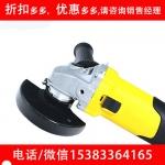 現貨供應多功能手砂輪小型拋光機手持角磨機家用切割機磨光機