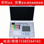 專業承試設備一二三級資質有載分接開關測試儀I≥1A電力設備