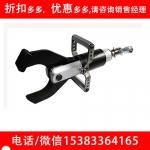 原装美国CHANCE分体式液压切刀RHCC4CUAL铜铝线切