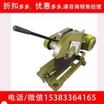 多功能木工大型切割機工業重型切割機管道小型鋸床切管機