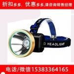 充电头戴式手电筒LED头灯强光充电超亮远射头戴式手电筒现货
