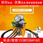 充電式電動液壓泵雙油路電動液壓泵電動高壓液壓泵