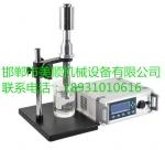 超声搅拌 中药【提取设备 乳化设备 分离设备 混合设备