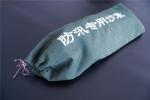 消防防汛沙袋@麻袋帆布编织袋@专用加厚沙袋@防汛沙包厂家供应