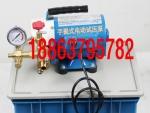 供应家用试压泵电动式泵 试压泵厂家直销