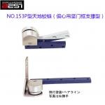 日本BEST P-153型偏心铰链 原装进口偏心轴