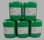 不锈铁环保钝化液 环保本色钝化