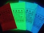 长余辉发光粉,发光粉,夜光粉,注塑,丝网印刷专用颜料