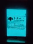 长余辉发光粉,蓝绿光发光粉,夜光粉,注塑,丝网印刷专用颜料