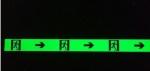 夜光PVC紧急疏散指示条,应急疏散标志,发光消防警示标志,