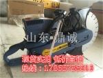 广东佛山手提式切割机350型钢筋混凝土切割机