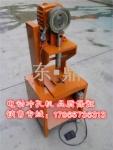 江苏徐州小型不锈钢防盗窗冲床电动打孔机