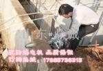 甘肃兰州切割钢筋混凝土矿用电动链锯金刚石链锯