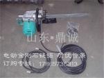 河北邯郸优质金刚石链锯便携式煤矿切煤专用链锯