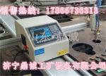 河北沧州小车式数控切割机CAD制图切割机