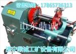 四川绵阳路政桥梁钢筋螺纹套丝机45三速圆钢套丝机