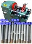 河北唐山高效螺纹加工机床--三速圆钢套丝机