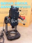 山东滨州管道打孔机,水管钻孔机