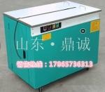 江苏南通半自动打包机,电动塑料带捆扎机