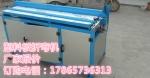 山东青岛塑料板材热弯机手动亚克力折弯机低价现货