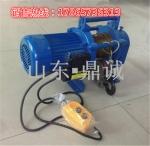 四川广元电动物流提升机,微型灰砖提升机低价直销