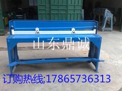江西九江腳踏無電源剪板機2-4米液壓剪板機