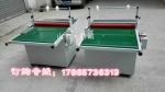 北京輸送帶式自動卷料熱覆膜機傳送帶冷裱貼膜機