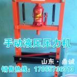 河南安阳20吨手动压力机,,门型液压压力机