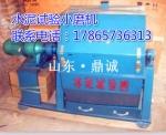山东济南SM-500水泥试验小磨单双层小型球磨机