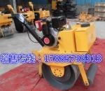 安徽芜湖优质手扶单钢轮压路机振动压路机